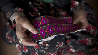 Donate to support Afghan women. Photo: Rada Akbar