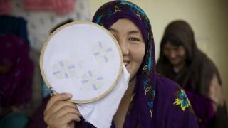 Afghanistan - Credit Rada Akbar.jpeg