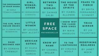 Women's History Month Reading Bingo!